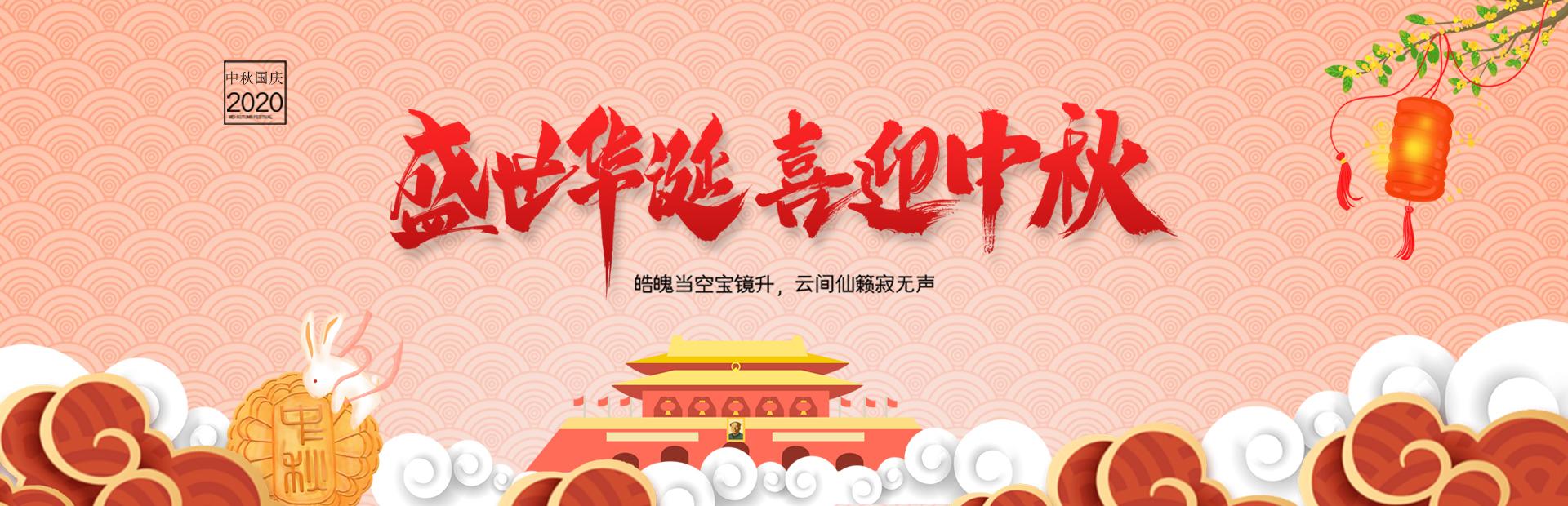 必威体育官网注册betway必威网站
